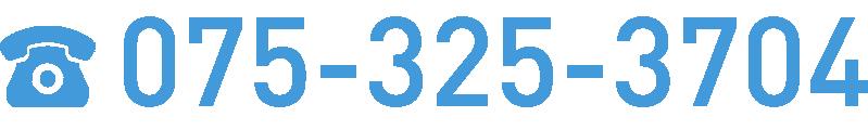 075-325-3704